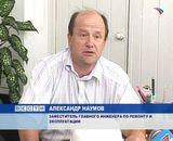 В Кирово-Чепецке готовятся к отопительному сезону