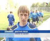Новый тренер футбольного «Динамо»