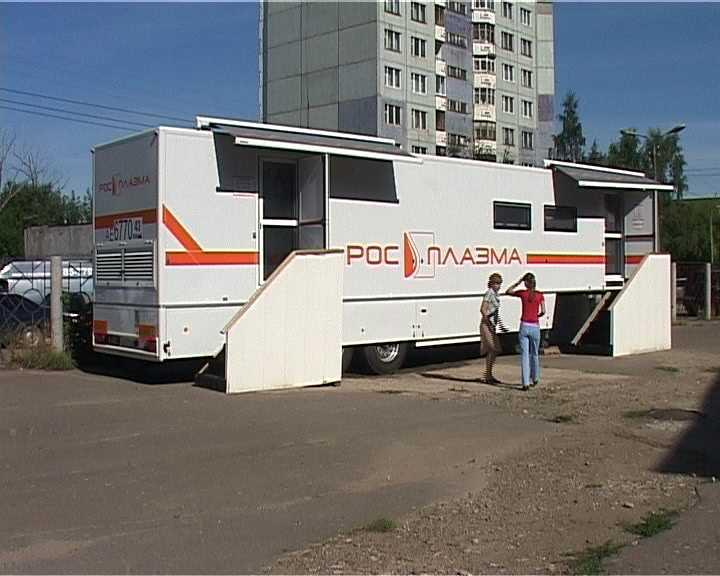 Кировский мобильный плазмацентр