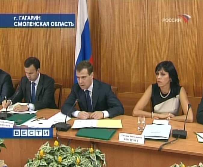 Дмитрий Медведев подписал Национальный план по противодействию коррупции