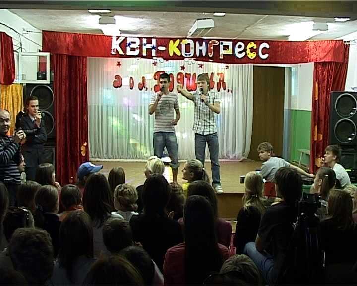 В лагере веселых и находчивых стартовал мини-сезон игры в КВН