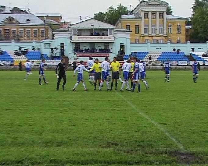Встреча  кировского « Динамо» и челябинского «Зенита»