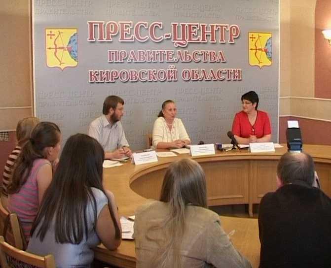 Проекты в развитии культуры Кировской области