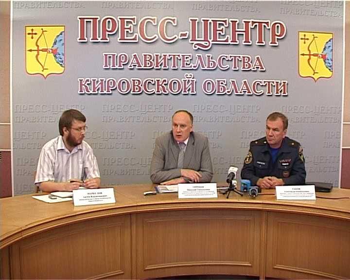 Первый груз гуманитарной помощи в Южную Осетию
