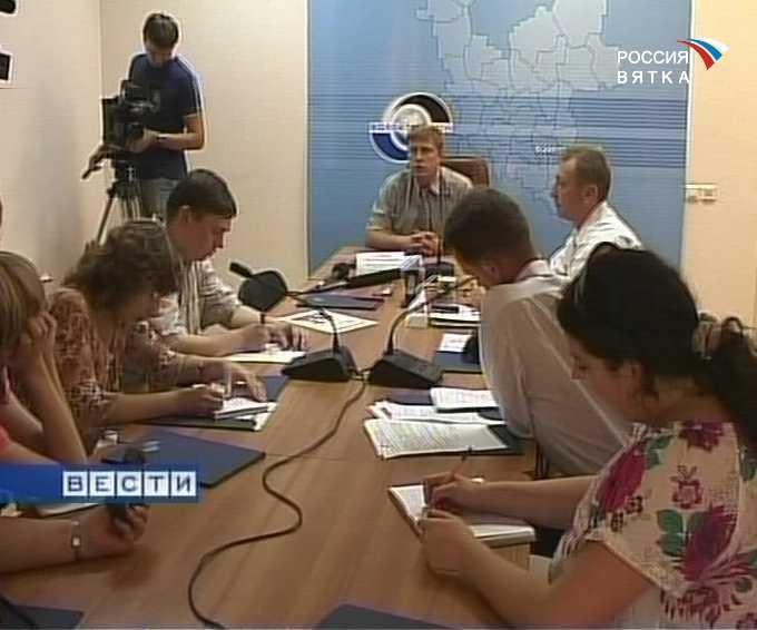 Он-лайн конференция «Волгателеком»