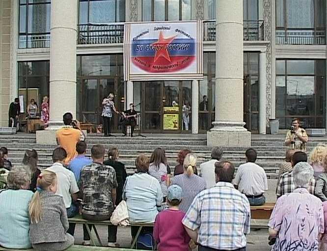 Гала-концерт конкурса патриотической песни