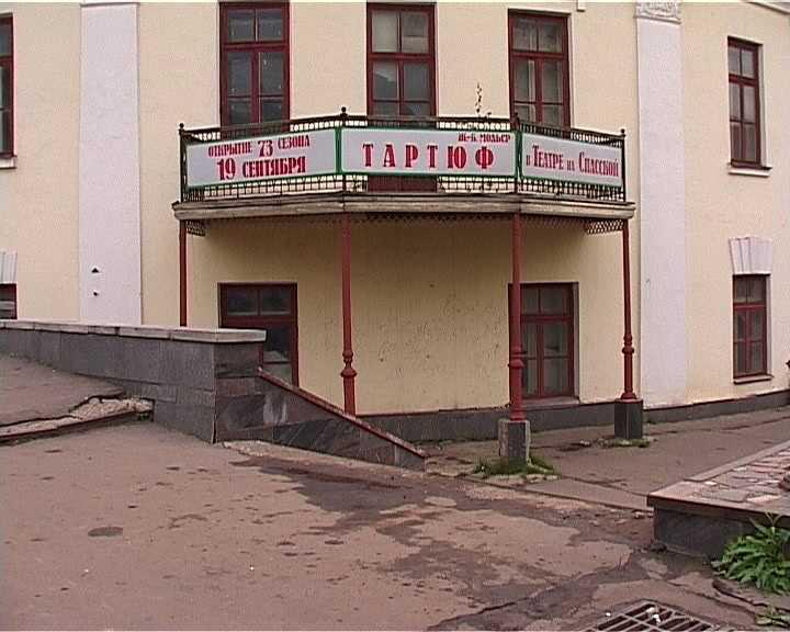 Планы и премьеры Театра на Спасской