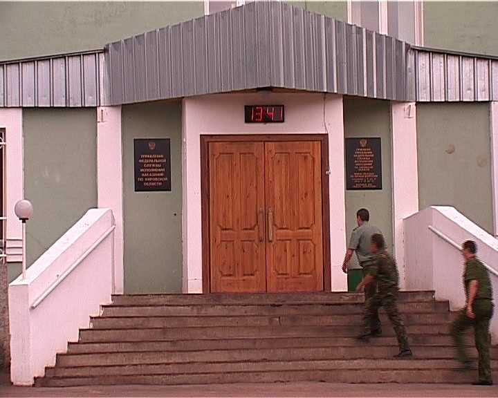 Помощь сотрудников УФСИН жителям Осетии
