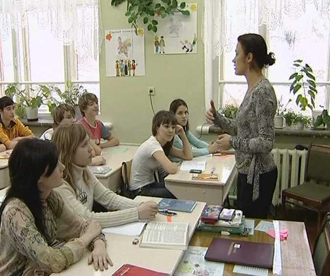 Изменение системы оплаты труда учителей