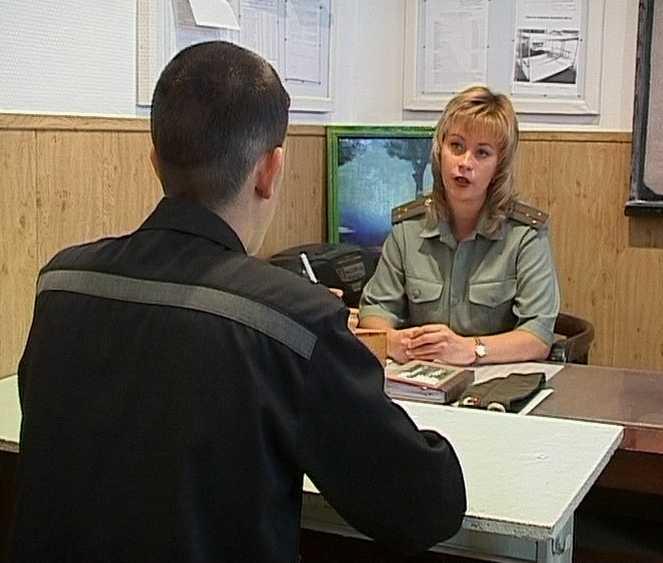 Работа психологической службы в  исправительных учреждениях