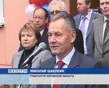 Открытие нового корпуса в санатории Вятские Увалы