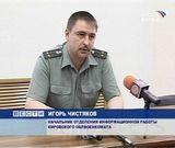 В Южной Осетии ранено два кировчанина