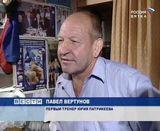 Олимпийская бронза Юрия Патрикеева