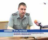 Александр Плотников – участник военных действий в Южной Осетии