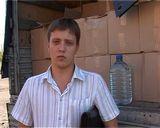 Задержан «Камаз» с нелегальным грузом