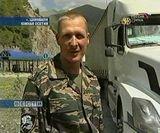 Из южной Осетии вернулась съемочная группа региональных вестей
