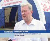 """Новая  разработка от  фирмы """"Ангартентстрой"""""""