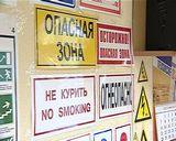"Региональный центр ""Охрана труда"""