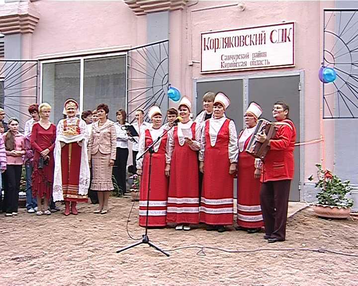 Открытие нового дома культуры в селе Корляки