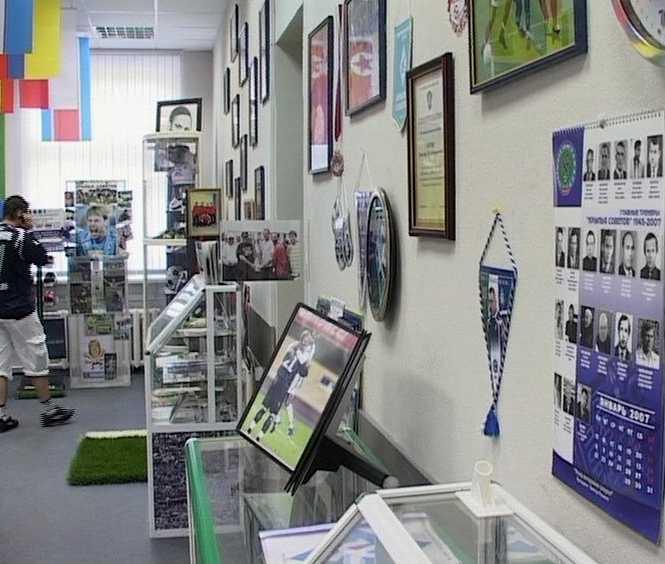Общественный музей футбола в Самаре