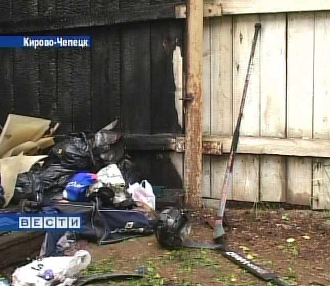 Пожар на тренировочной базе кирово-чепецкой