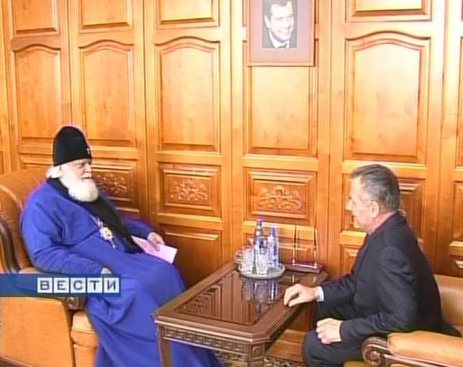 Встреча губернатора  с Митрополитом Вятским и Слободским Хрисанфом