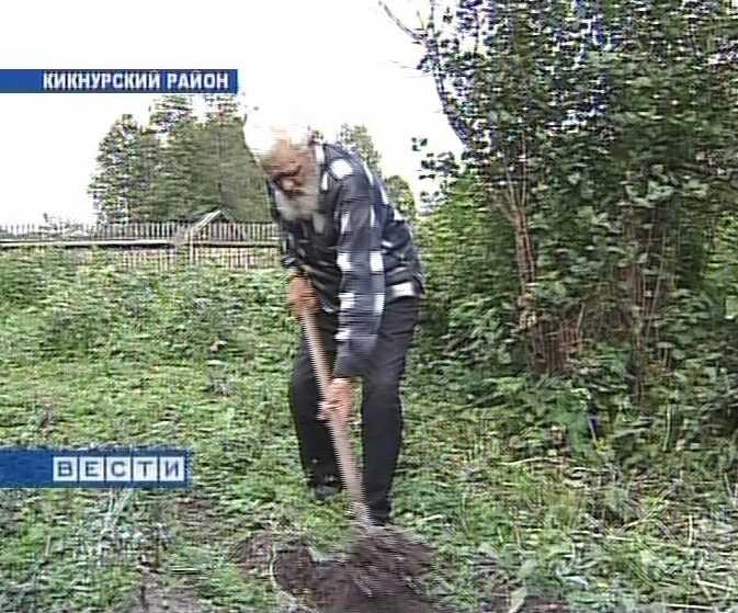 Старейший житель Кикнурского района