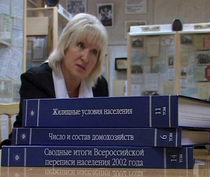 Подготовка к  новой всероссийской переписи населения
