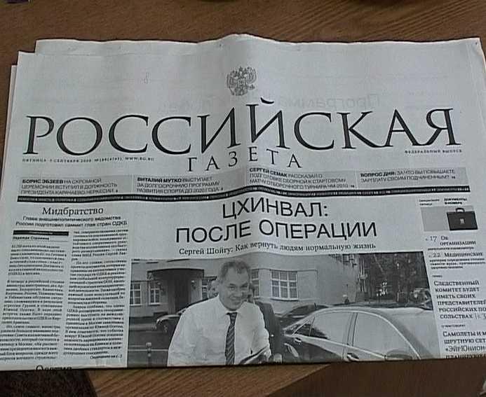 Интервью губернатора Николая Шаклеина в