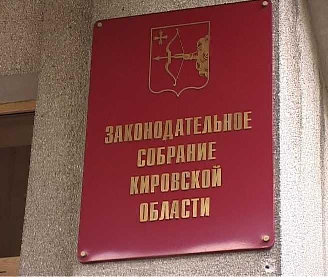 Депутатский корпус ОЗС приступил к работе