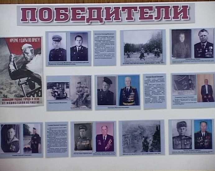 Фотовыставка «Победители» в школе № 40