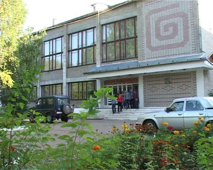Профессиональный лицей № 45 поселка Кумены