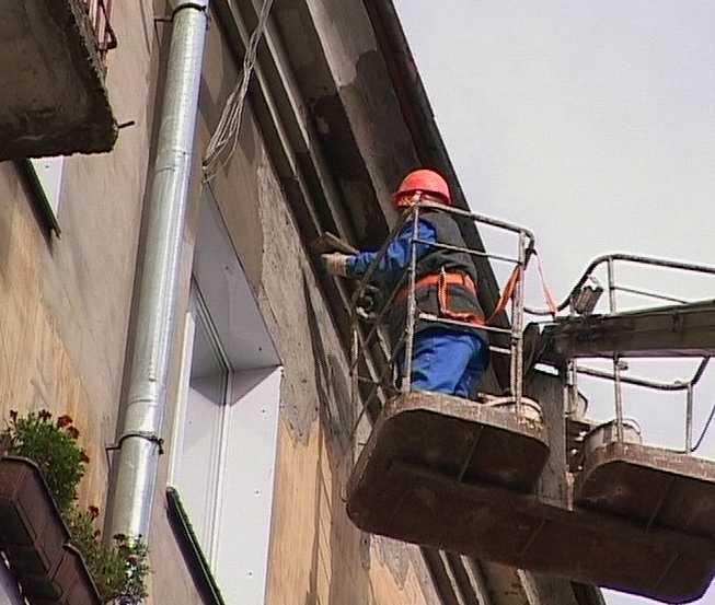 Реформа жилищно-коммунального хозяйства в действии