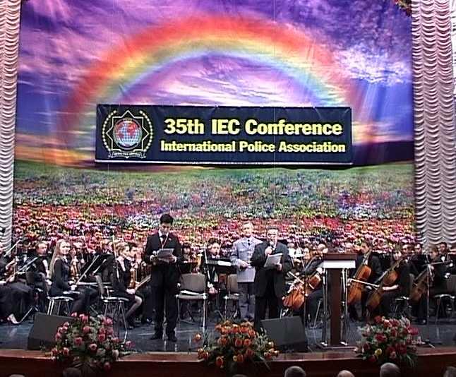 Всемирная конференция международной полицейской ассоциации