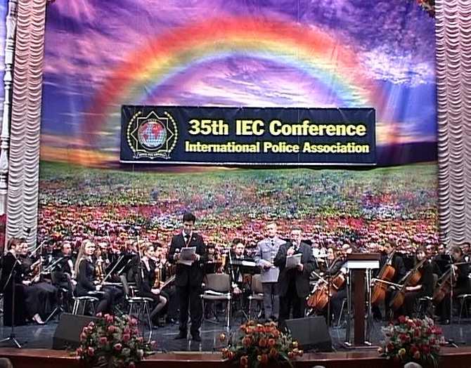 Конференция международной полицейской ассоциации