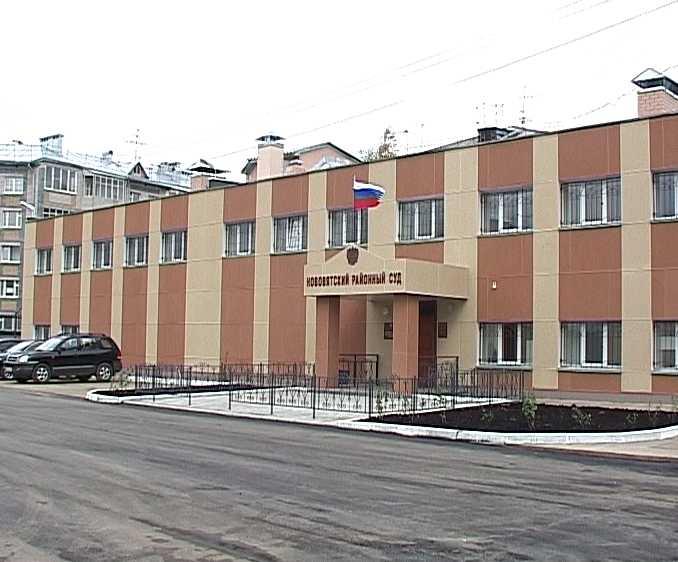 Обновленный офис Нововятского районного суда