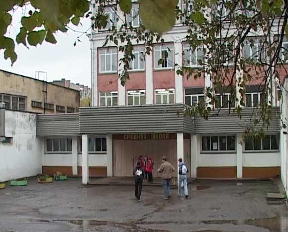 Юбилей  школы № 14