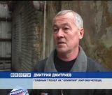"""Пожар на тренировочной базе кирово-чепецкой  """"Олимпии"""""""