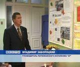 Уроки памяти в школах Кирова
