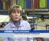 Трагическая гибель акробатки  Анастасии Головизниной