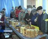 Выставка хлебной продукции в Областном Дворце молодёжи