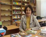 Библиотека Альберта Лиханова