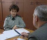 Отдел пенсионного обеспечения УФСИН