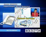 С первого октября в Кирове подорожает проезд в общественном транспорте