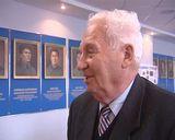 90 лет информационному  центру УВД