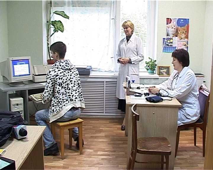 Центр психофизиологической диагностики кандидатов для службы в УВД