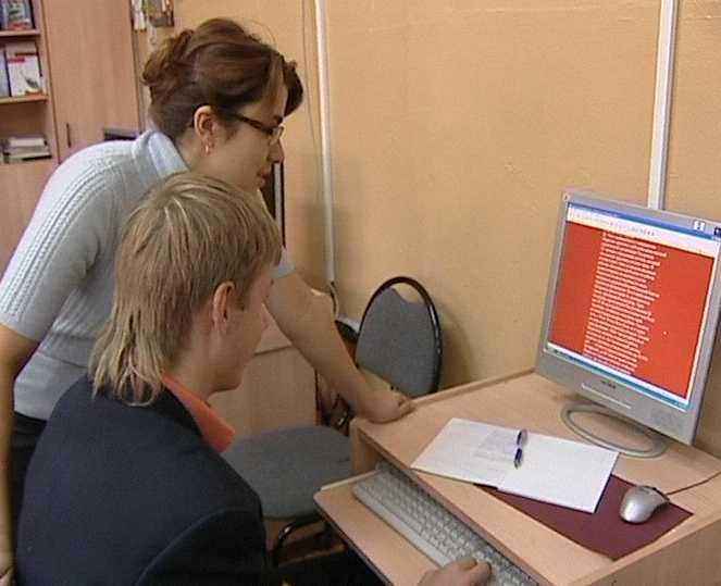 Национальный проект «Образование» в Слободском