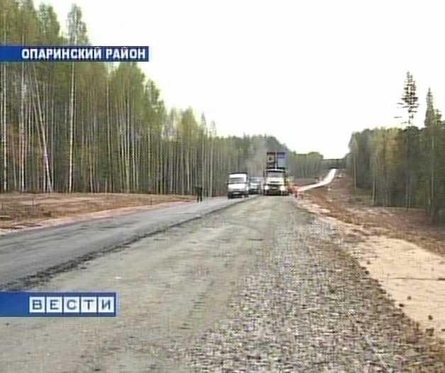 Продолжается строительство дороги Мураши-Опарино-Луза