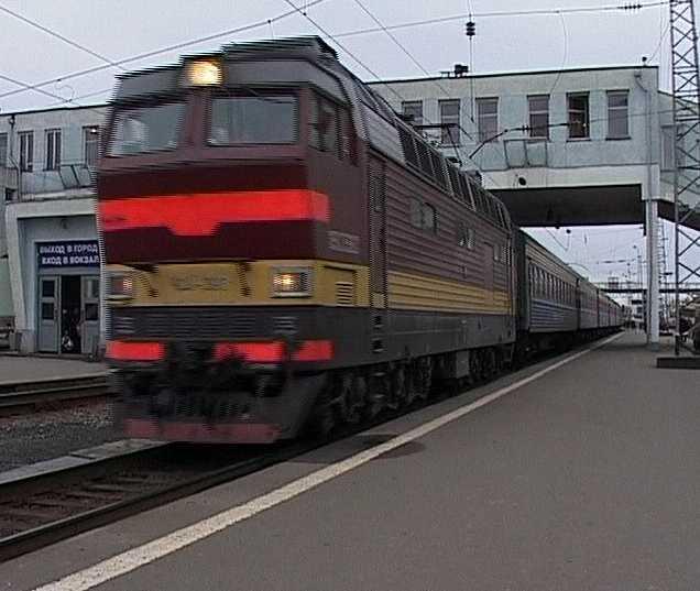 Проводники фирменного поезда