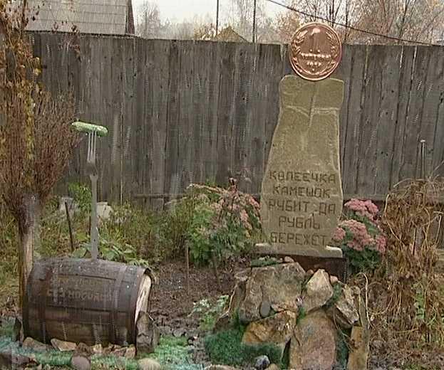 Необычные памятники в поселке Нижнеивкино